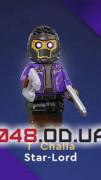 LEGO Minifigures Marvel Studios  Звёздный лорд Т'Чалла (71031_11)
