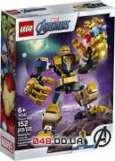 LEGO Marvel Avengers Танос: трансформер (76141)