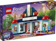 LEGO Friends Кинотеатр в Хартлейк-Сити (41448)