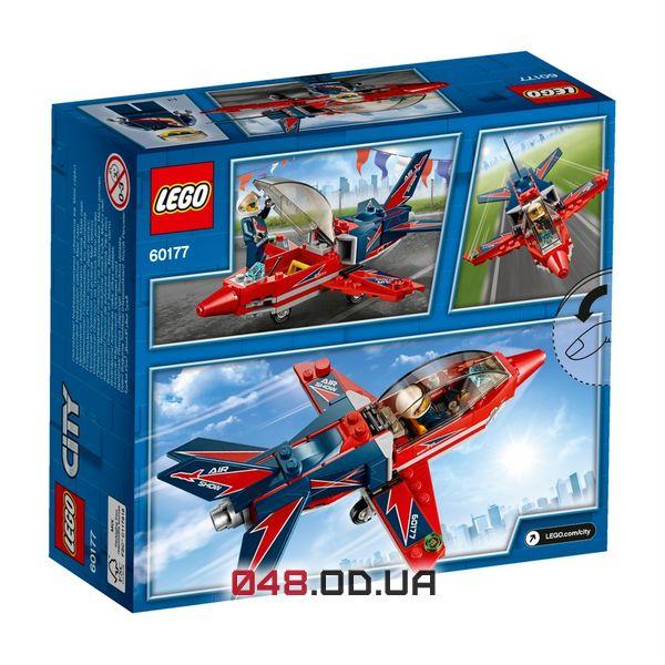 LEGO City Літак на аерошоу (60177)