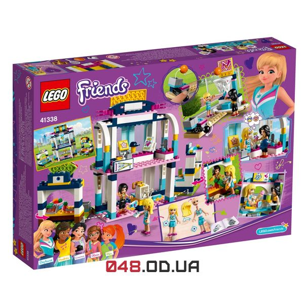 LEGO Friends Стадіон Стефані (41338)