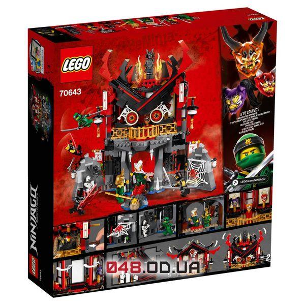 LEGO Ninjago Храм воскресіння (70643)
