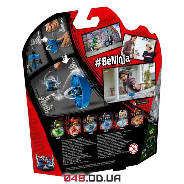 LEGO Ninjago Майстер спін-джитсу Джей (70635)