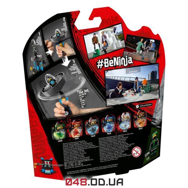LEGO Ninjago Майстер спін-джитсу Нія (70634)