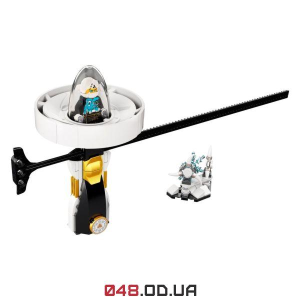 LEGO Ninjago Майстер спін-джитсу Зейн (70636)