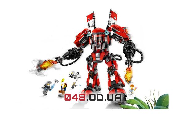 LEGO Ninjago Огненный робот Кая (70615)