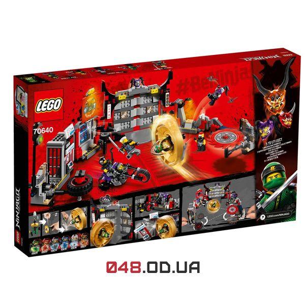 LEGO Ninjago Штаб-квартира  синів Гармадона (70640)