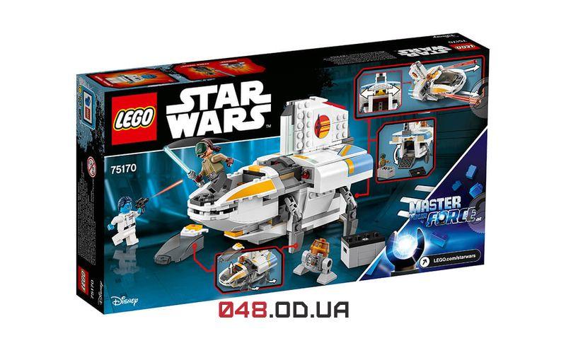 LEGO Star Wars Фантом (75170)