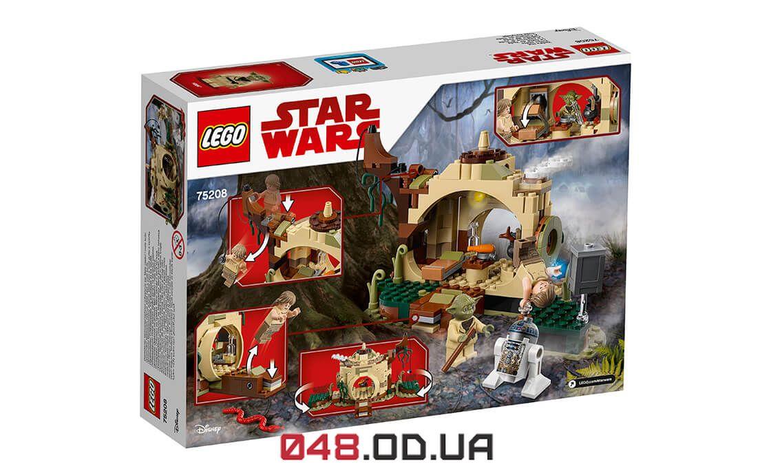 LEGO Star Wars Хижина Йоды (75208)
