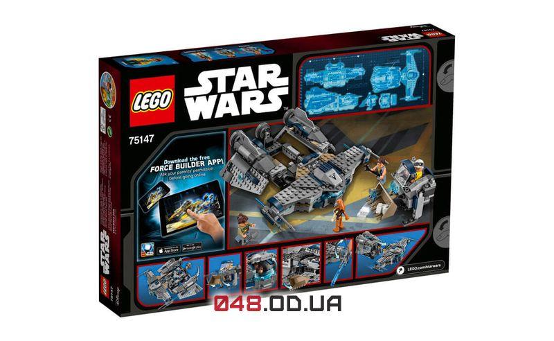 LEGO Star Wars Звёздный мусорщик (75147)