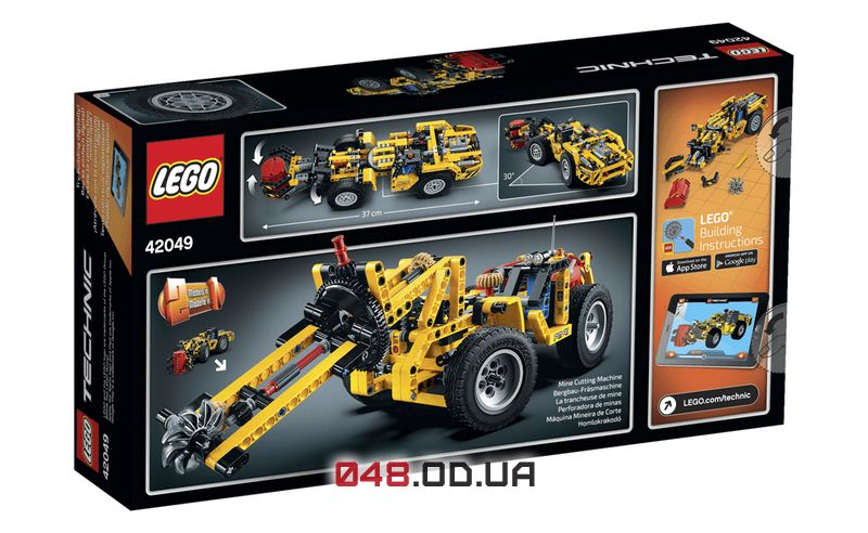 LEGO Technic Карьерный погрузчик (42049)