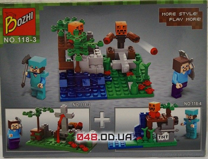 Bozhi аналог ЛЕГО Minecraft Минифигурки Стив с луком и Страж (118-3)