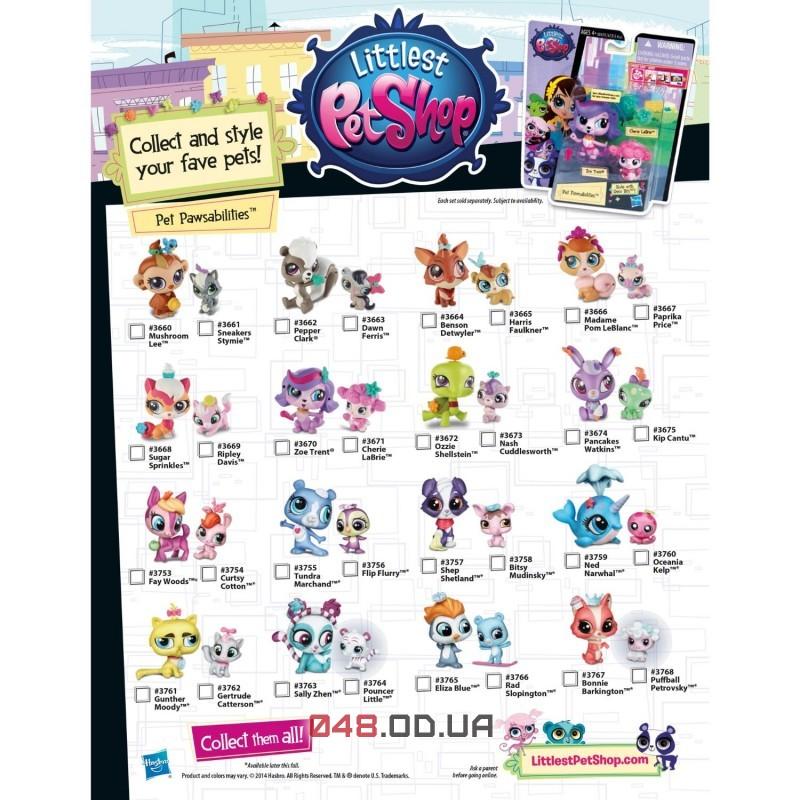 Игровой набор Littlest Pet Shop Полярный мишка и пингвинёнок из серии Стильные питомцы A9391