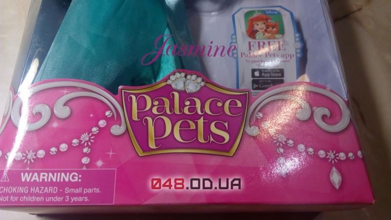 Кукла принцесса Жасмин Disney в игровом наборе с королевским питомцем