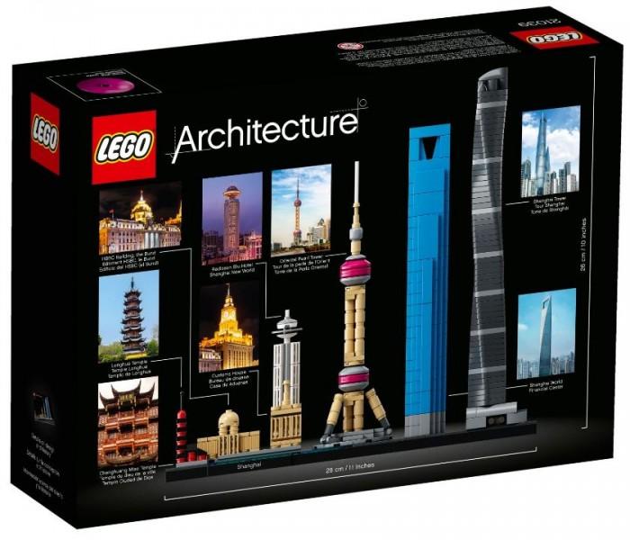 LEGO Architecture Шанхай (21039)