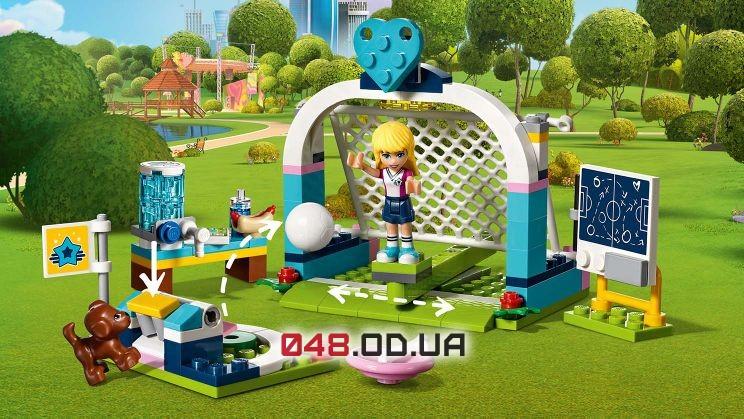 LEGO Friends Футбольне тренування Стефані (41330)
