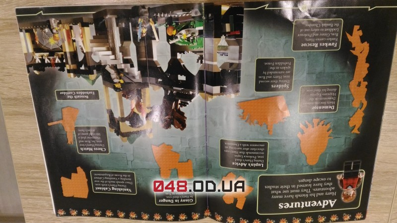 LEGO книжка б/у с  наклейками Гарра Поттер
