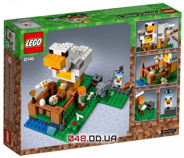 LEGO Minecraft Курятник (21140)