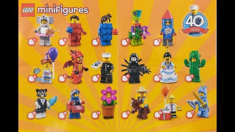 LEGO Minifigures Парень-единорог (71021-17)
