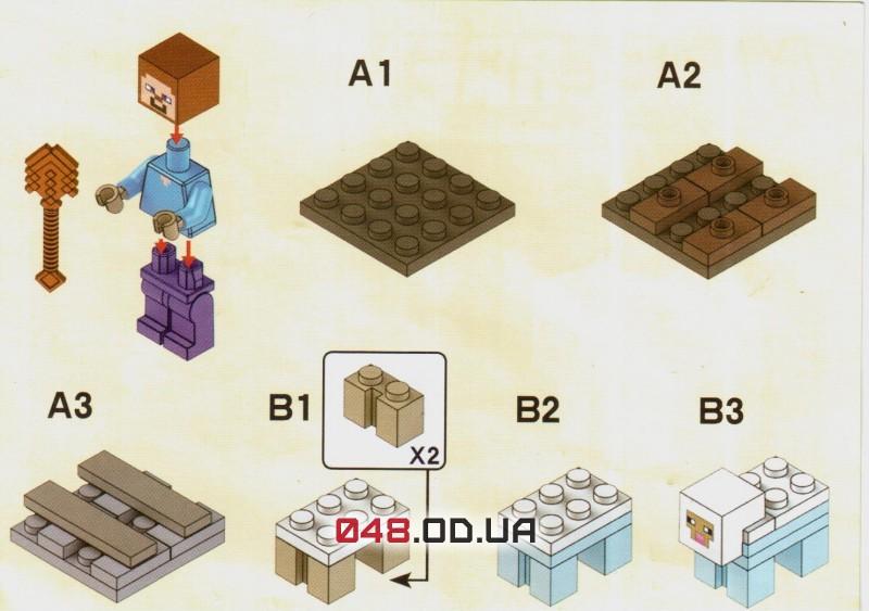 LELE аналог ЛЕГО Minecraft Минифигурки Стив с лопатой и Овца (79018-7)