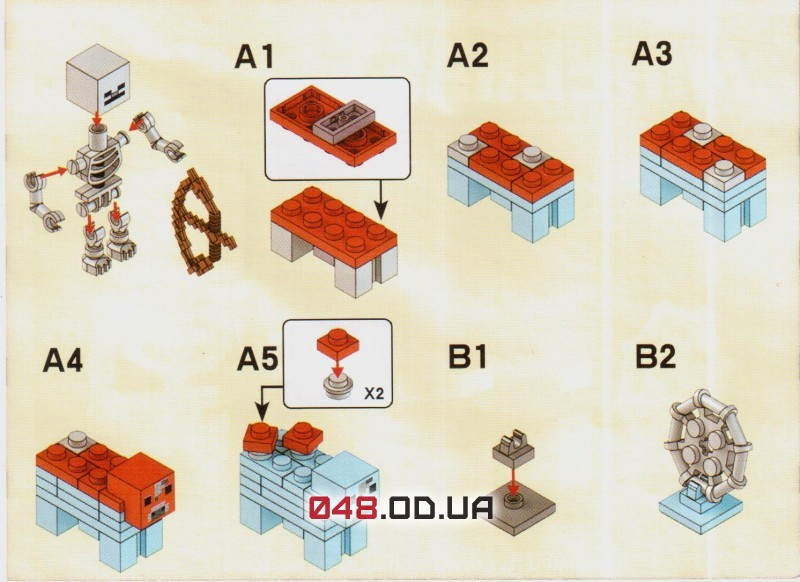LELE аналог ЛЕГО Minecraft Минифигурки Скелет с луком и грибная корова (79018-1)