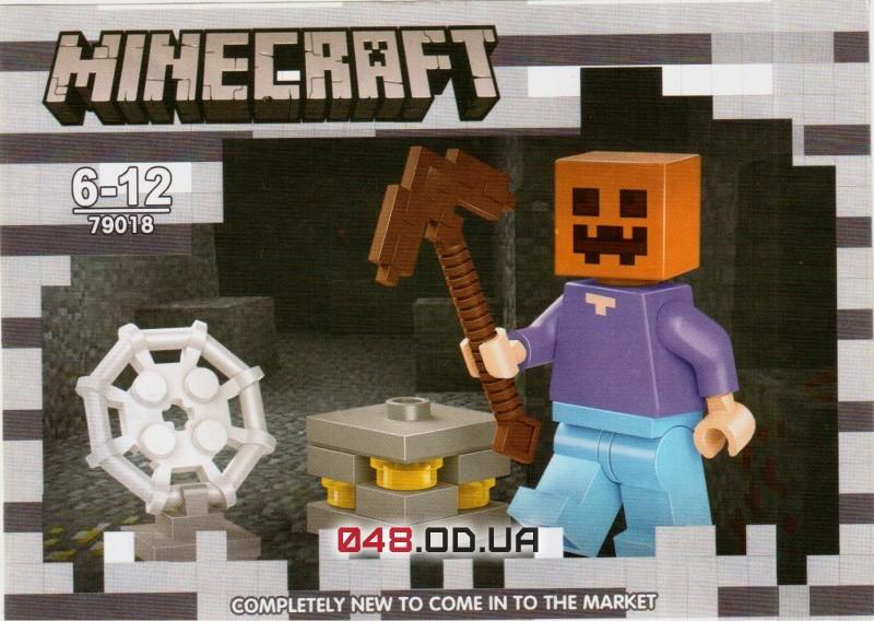 LELE аналог ЛЕГО Minecraft Минифигурки Стив с головой тыквы, киркой и ловушкой (79018-8)