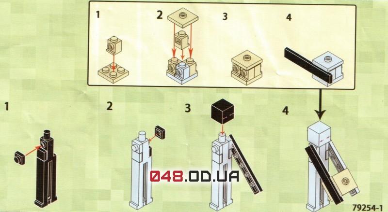 LELE аналог ЛЕГО Minecraft Минифигурки Странник Края/Эндермен и Свинья (79254-1)