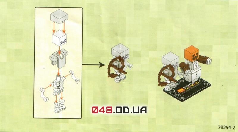 LELE аналог ЛЕГО Minecraft Минифигурки Скелет в железной броне с луком и Снежный голем (79254-2)