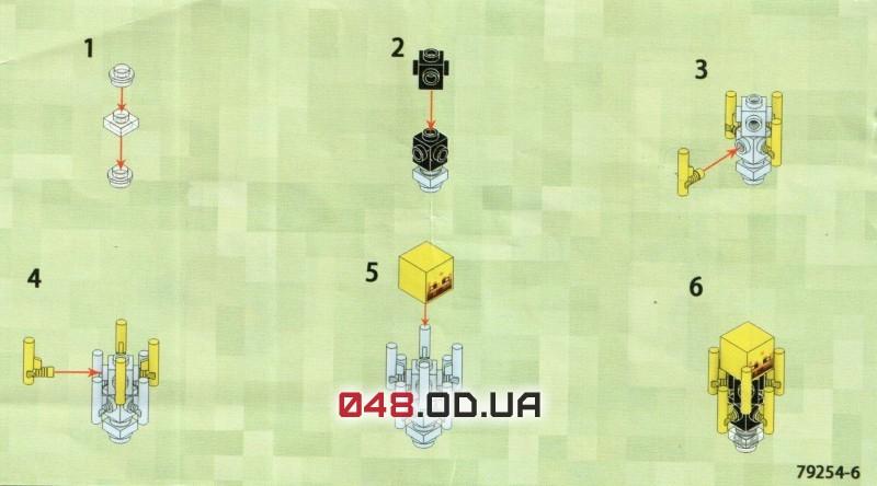 LELE аналог ЛЕГО Minecraft Минифигурки Зомби в железном шлеме и Ифрит (79254-6)