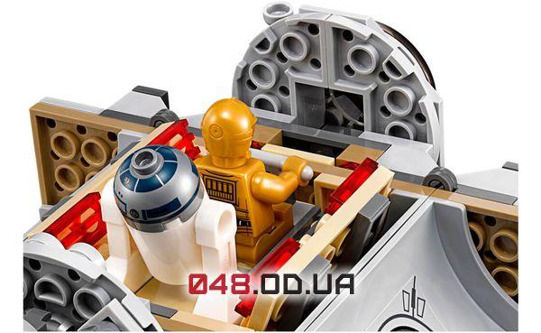Спасательная капсула дроидов (75136)